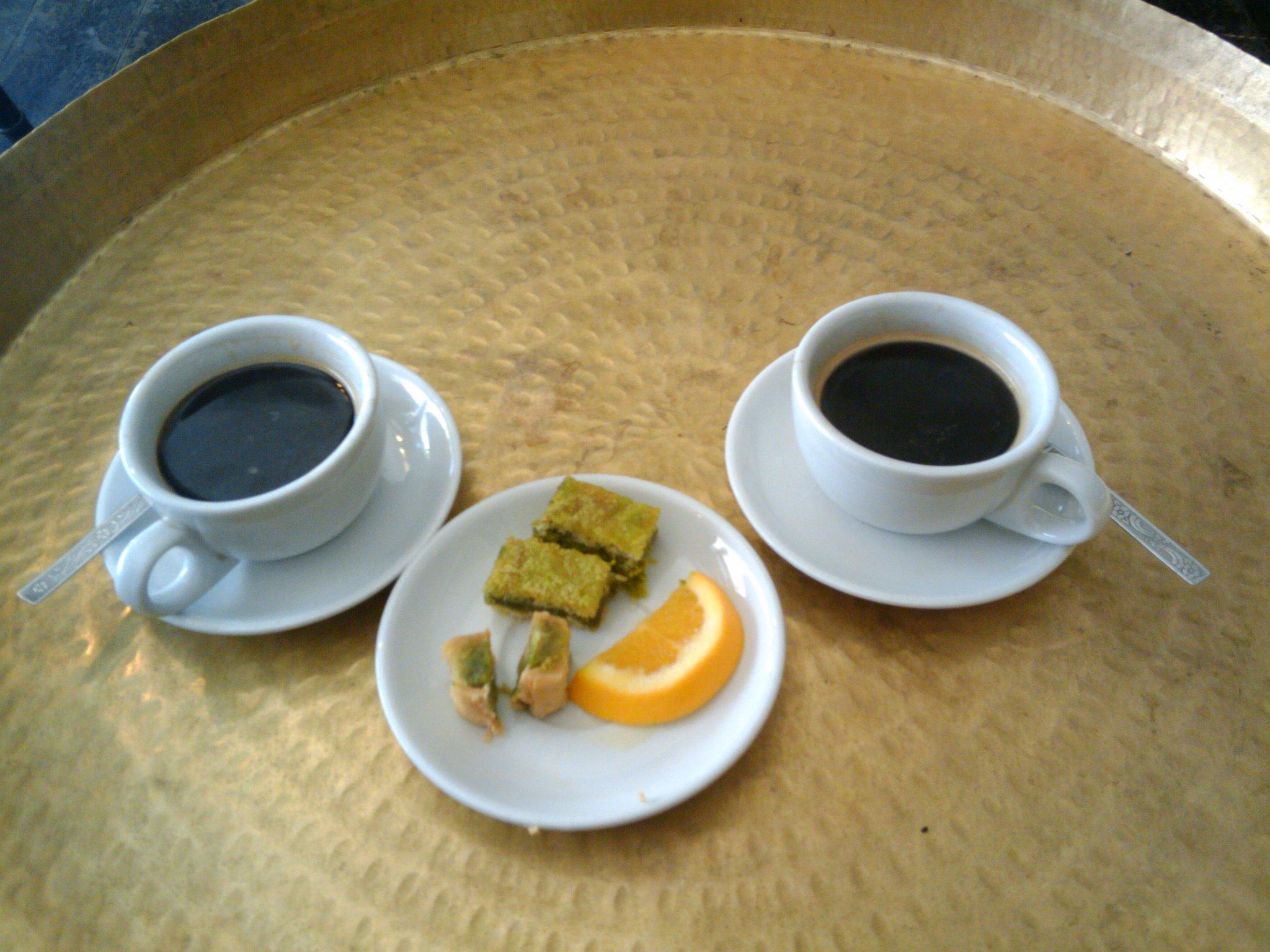 Baklava & Coffee